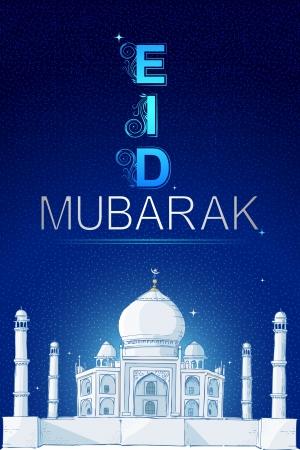 ramzan: Eid Mubarak
