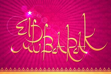Eid Mubarak Stock Vector - 14668872