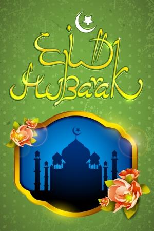 Eid Mubarak Stock Vector - 14668878
