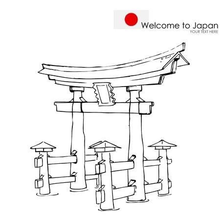 shrine: Miyajima monument of Japan