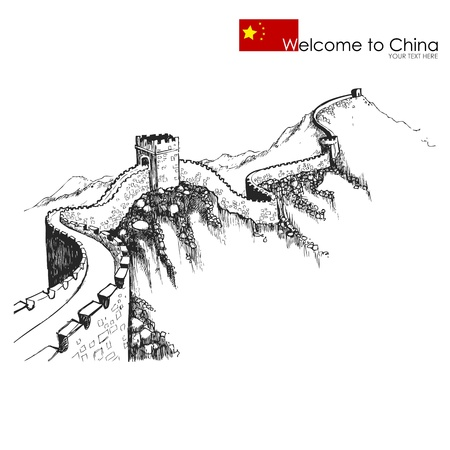 simatai: Great wall of China Illustration