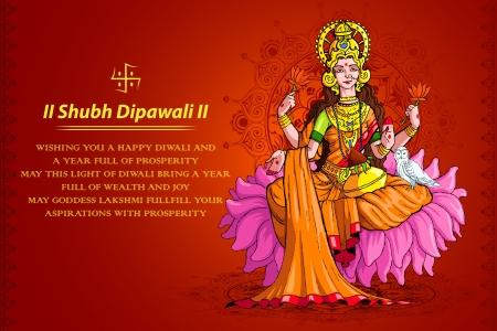 devi: Goddess Lakshmi