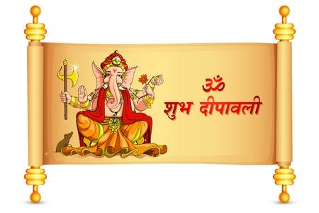 ganesha: Ganesh and Deepawali