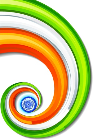 chakara: Indian Tricolor Background