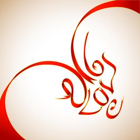 Love Heart with Ribbon Stock Vector - 17604377