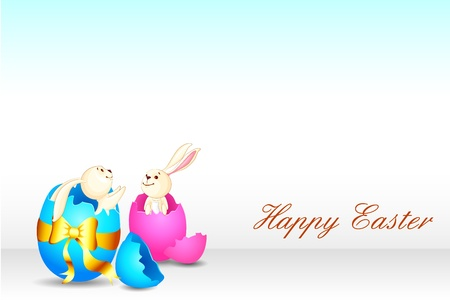 Easter Bunny from Broken Egg Vector