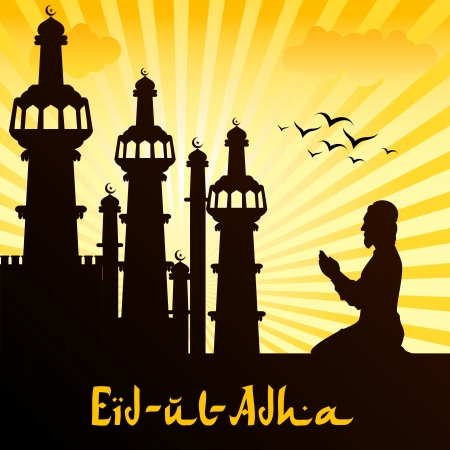 Muslim offering namaaz for Eid photo