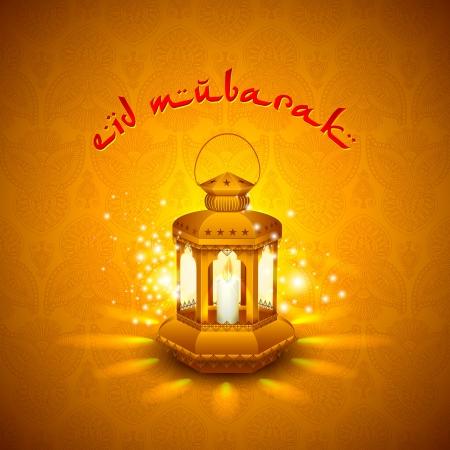 eid mubarak: Iilluminated lamp for Eid Mubarak background