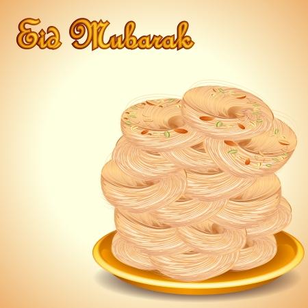 Sewain for Eid Mubarak photo
