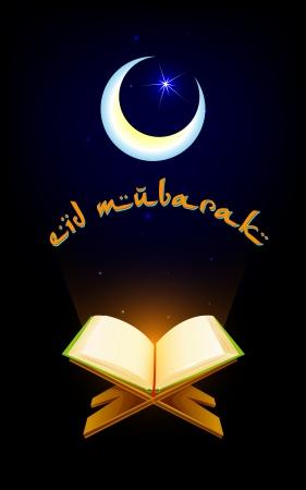 kuran: Quran on Eid Mubarak background