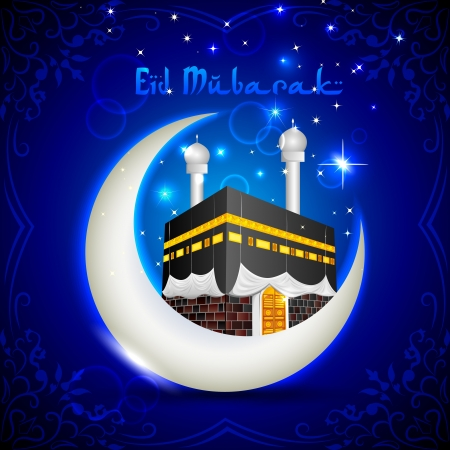 ul: Eid Mubarak  Blessing fo Eid  with Kaaba on moon