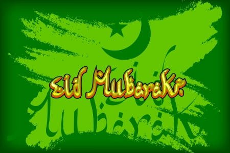 blessing: Eid Mubarak   Blessing for Eid  background Stock Photo