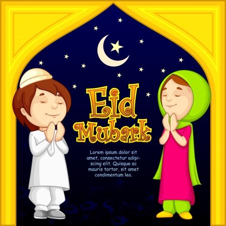 beliefs: vector illustration of muslim offering namaaz for Eid Illustration