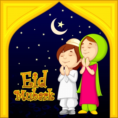 muslim girl: vector illustration of muslim offering namaaz for Eid Stock Photo