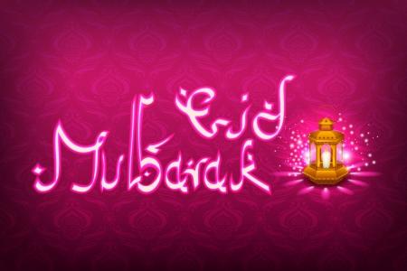 ramzan: ilustraci�n del vector de la l�mpara de iluminaci�n para Eid Mubarak