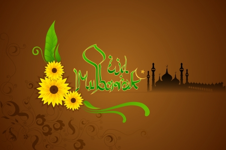 allah: illustration of Eid Mubarak background with mosque