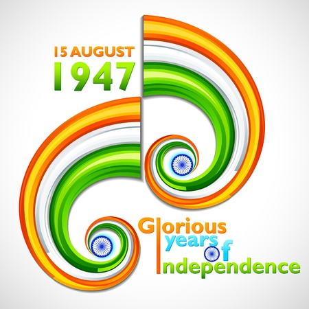 chakara: Independence day of India