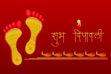 shakti: illustration of footprints of Goddess Lakshami for Happy Diwali