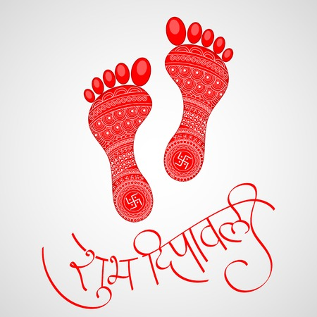 illustration of footprints of Goddess Lakshami for Happy Diwali Vector