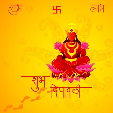 divinit�: illustration vectorielle de d�esse Lakshmi avec Happy Diwali un message