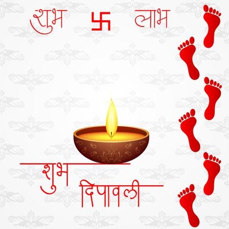 workship: illustration of footprints of Goddess Lakshami for Happy Diwali