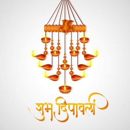 ganesh: illustratie van Lord Ganesha in opknoping diya voor Happy Diwali Stock Illustratie