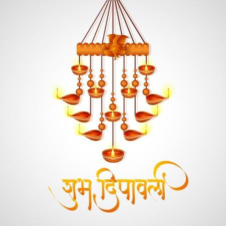 ganesha: illustration of Lord Ganesha in hanging diya for Happy Diwali Illustration