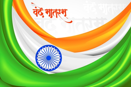 ashok: vector illustration of swirly background of Indian Tricolor flag