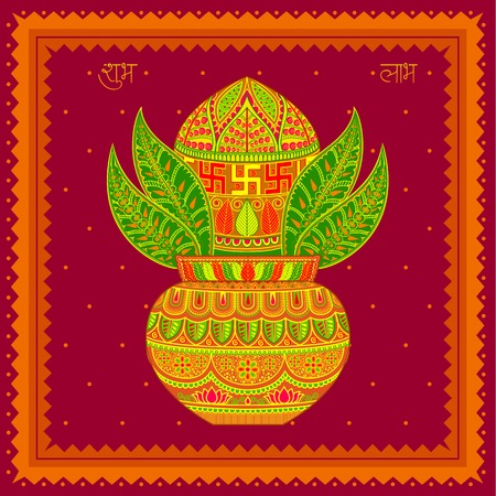 ghatashtapana: vector illustration of decorated mangal kalash Stock Photo
