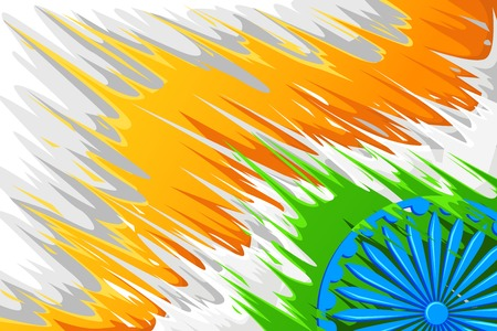 ashok: vector illustration of abstract Indian background