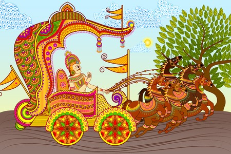 chariot: vector illustration of King riding Horse Chariot Stock Photo