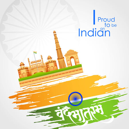 tri color: illustration of famous monument in Indian background thee!)