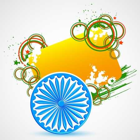 vector illustration of grungy Indian Flag with Ashoka Chakra illustration