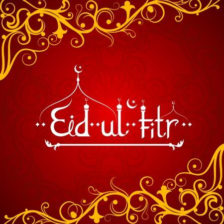 illustration of Eid Mubarak Vector
