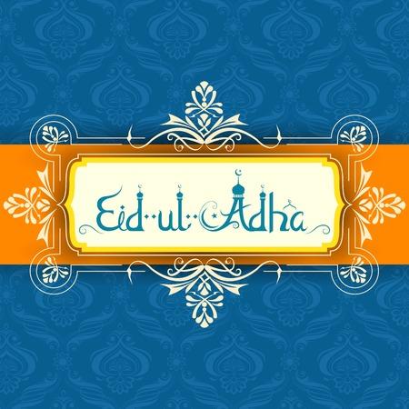iftar: illustration of Eid Mubarak