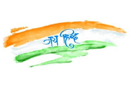 bandera de la india: Bandera de la India