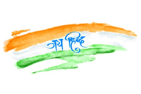 peace flag:  Indian Flag