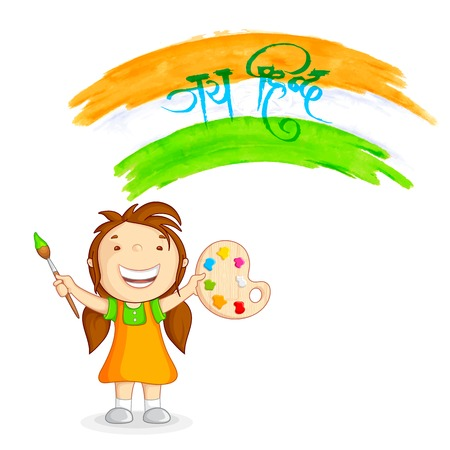 Kid painting tricolor India Vector
