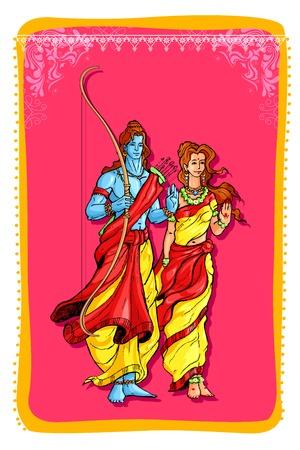 Lord Rama and Sita Illustration