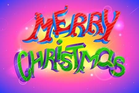 ornamental background: Ornamental Background of Holy Christmas Illustration