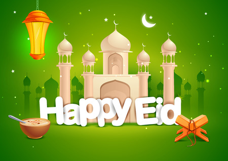 eid: Happy Eid wallpaper background