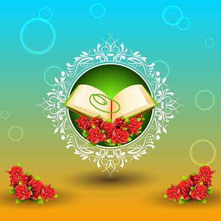 iftar: vector illustration of Quran on Eid Mubarak background Illustration