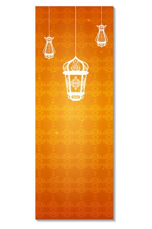ramzan: vector illustration of illuminated lamp for Eid ul Adha (Festival of the sacrifice) background