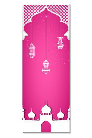 ramzan: ilustraci�n vectorial de la l�mpara en Eid ul Adha (Fiesta del Sacrificio)