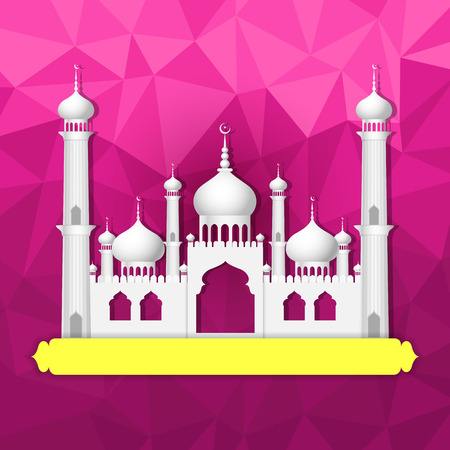 iftar: vector illustration of Ramadan Kareem (Happy Ramadan) background with Islamic mosque Illustration