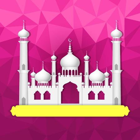 vector illustration of Ramadan Kareem (Happy Ramadan) background with Islamic mosque Çizim
