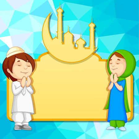 Eid Mubarak (イードの祝福) の namaaz を提供しているイスラム教徒の子供のベクトル イラスト  イラスト・ベクター素材