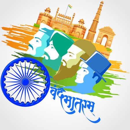 indian teenager: illustration of Indian people of different culture standing together, Unity in Diversity Illustration
