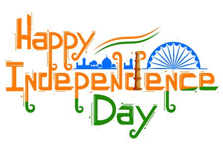independencia: ilustraci�n de remolino de flores en la bandera tricolor india para el D�a de la Independencia feliz Vectores