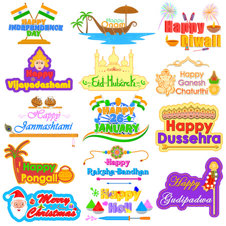 ganesh: ilustraci�n vectorial de elementos de dise�o para las fiestas de la India